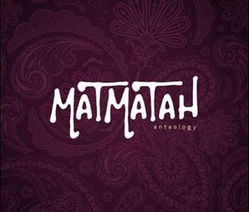 Matmatah – Antaology