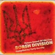 Various – Borsh Division – Future Sound Of Ukraine