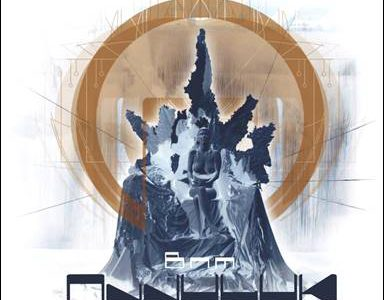 Annuluk – B*A*M Beautiful and Massive