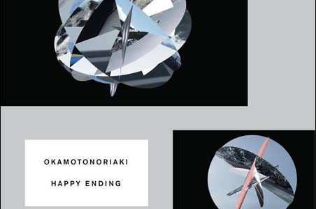 Okamotonoriaki – Happy Ending