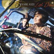 Viviane Kudo – Little Detours