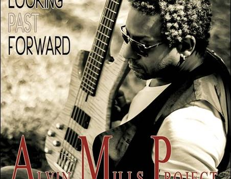 Alvin Mills Project – Looking Past Forward