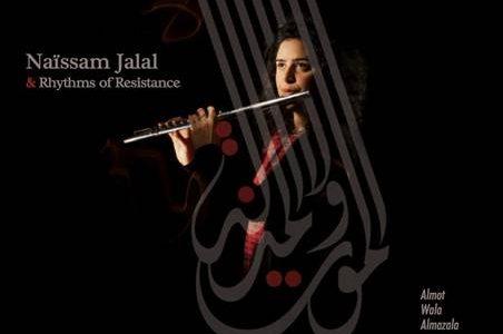 Naïssam Jalal & Rhythms Of Resistance – Almot Wala Almazala