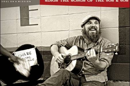 Marc Broussard – Save Our Soul II – Soul On A Mission
