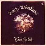 ST17_268_R_SUNNYANDTHESUNLINERS_2609