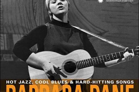 Barbara Dane – Hot Jazz, Cool Blues & Hard-Hitting Songs