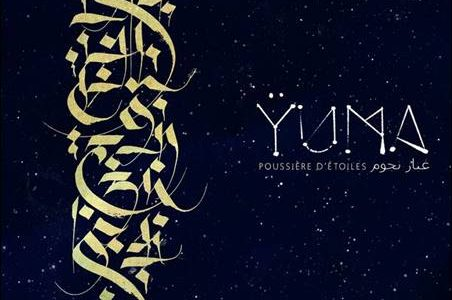 Yuma – Poussière D'étoiles