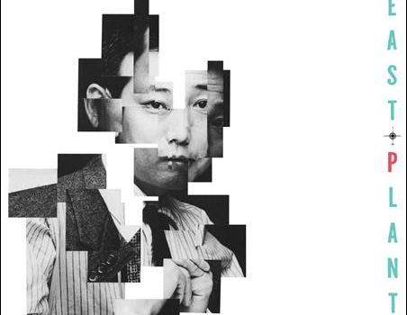 Takeo Moriyama – East Plants