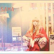 Lana Cenčić – Sama