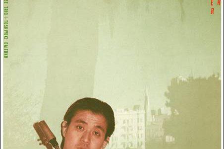 Koichi Matsukaze Trio + Toshiyuki Daitoku – Earth Mother