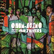 Onom Agemo And The Disco Jumpers – Magic Polaroid
