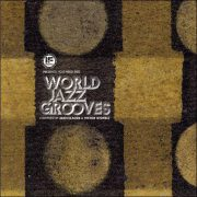 Various – If Music presents: You Need This – World Jazz Grooves