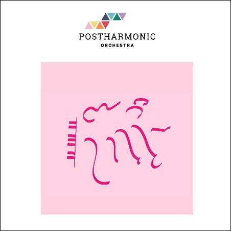 Janto's Oktaeder Postharmonic Orchestra – Janto's Oktaeder Postharmonic Orchestra