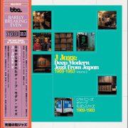 Various – J Jazz: Deep Modern Jazz From Japan 1969-1983 Volume 2