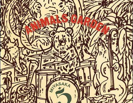 Miyasaka + 5 – Animals Garden